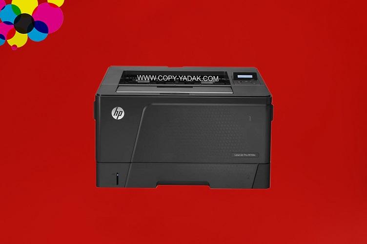 پرینتر استوک اچ پی HP-M706N کارکرده